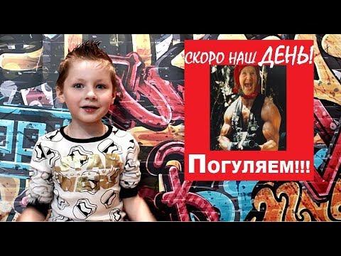 новые русские бабки cмотреть онлайн бесплатно и без