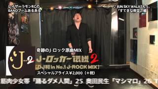 http://p.tl/qKiq http://www.j-popper.jp 歴史的快挙!奇跡のJ-ロック...