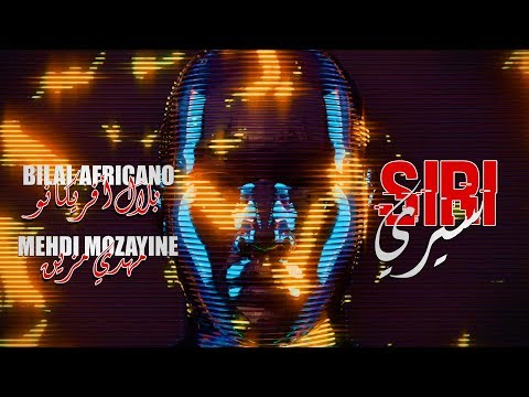 Bilal Africano - SIRI  سيري (ft. Mehdi Mozayine) (Official Music Video)