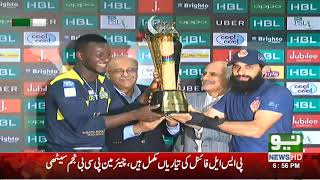 PSL 2018 trophy unveiled in Karachi | Neo News | #PSL2018
