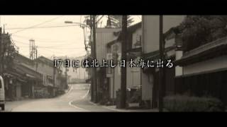 昭和39年加茂町豪雨災害(はじめに)~あれから50年 今語るあの一瞬~