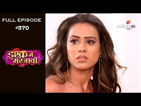 Ishq Mein Marjawan - 28th January 2019 - इश्क़ में मरजावाँ - Full Episode