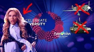 Как Россия Евровидение на жалость берет