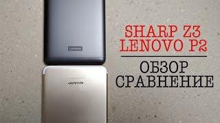 видео U1 — яркий 5,5-дюймовый смартфон от Smartisan