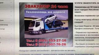 видео Где заказать эвакуатор в Санкт-Петербурге