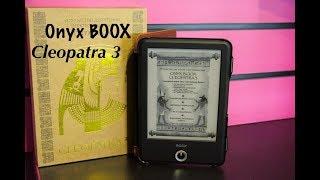 Onyx BOOX Cleopatra 3 - Самая Универсальная