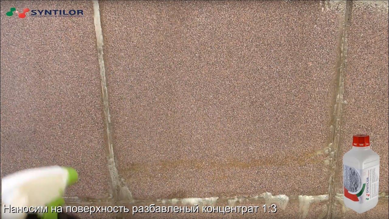 Быстротвердеющий клей на цементной основе. Предназначен для приклеивания всех типов облицовочной, керамогранитной и клинкерной плитки,