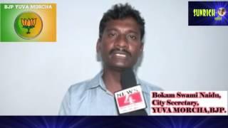 Bokam Swami Naidu appointed as a CITY SECRETARY, BJP YUVA MORCHA ,VIZAG.