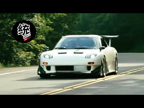 【統哥】完美進化調校 - RE雨宮 Mazda RX7 FD3Sㄒ