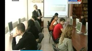 Плата за обучение в ставропольских вузах не повысилась