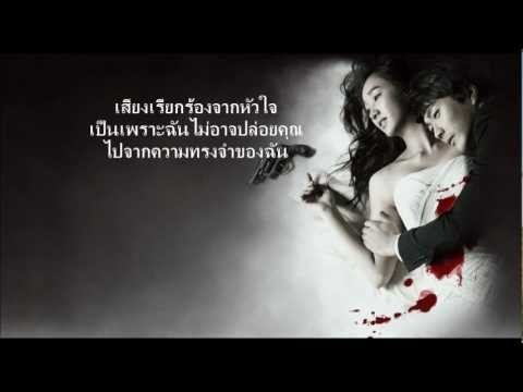 Ice flower Ost.Queen of ambition Thai Sub