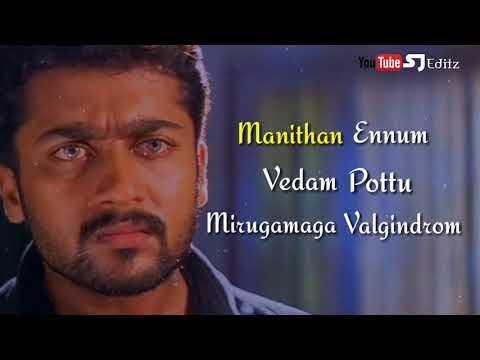 Aadatha Aatamellam| Mounam Pesiyadhe |lyrics|Best motivation what's app status