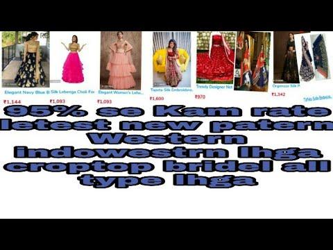 Lhge Ki Aishe Designs Jo Apko Apna Bnale Youtube