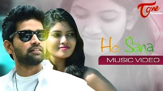 ARD Music - Ho Sana Telugu Song | New Telugu Music Video by Aneesh Raj Deshmukh
