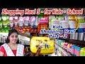 Shopping Haul in Tamil / Shopping Haul Saravana Stores / Shopping Haul Vlog 5 - Karthikha Channel