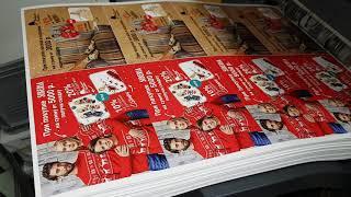 Цифровая печать листовок(, 2018-02-17T00:02:00.000Z)
