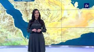 النشرة الجوية الأردنية من رؤيا 5-10-2018