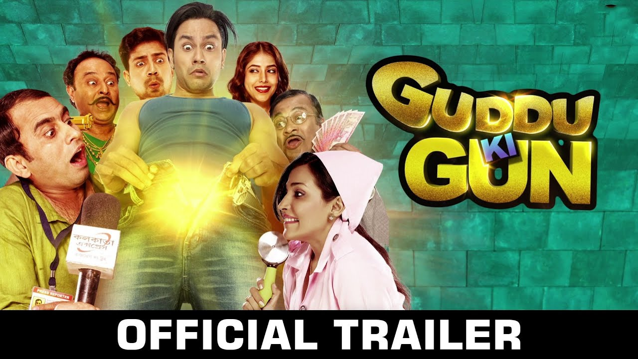 Guddu Ki Gun - Official Trailer - Kunal Khemu - Erecting