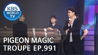 Pigeon Magic Troupe | 비둘기 마술단 [Gag Concert / 2019.03.23]