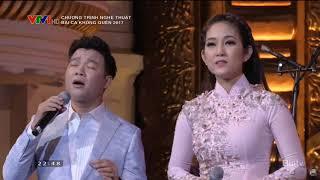 Tình Em (BÀI CA KHÔNG QUÊN 2017) - Thơ: Ngọc Sơn - Nhạc: Huy Du - Bd: NSƯT Thanh Thúy + Vũ Thắng Lợi