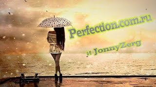 [СКАМ][ПРОЕКТ НЕ ПЛАТИТ]Хайп Мониторинг. Perfection.com.ru(, 2015-05-23T11:43:52.000Z)