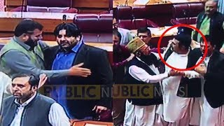 Fight between PPP Rafi Ullah and PTI's Muhammad Khan Laghari in National Assembly