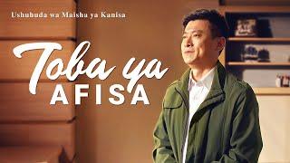 "2020 Swahili Christian Testimony Video | ""Toba ya Afisa"""