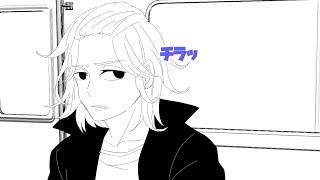 【東京リベンジャーズ】電車で音漏れしてるドラケンとそれを注意するマイキー【手描き】