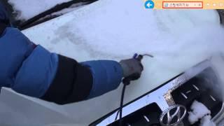 스팀세차기(현대기기) - Steam Car Wash(H…