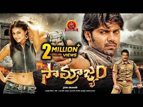 Samrajyam Full Movie | 2019 Latest Telugu Movies | Arya | Kirat Bhaktal