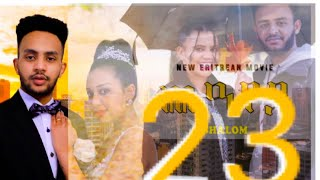 New Eritrean Movie Cheayey (ጨዓየይ)  part 23 Shalom Entertainment 2021