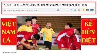 Báo Hàn Quốc KINH NGẠC trước sức hút của AFF Cup 2018: Việt Nam là KẺ HỦY DIỆT - News Tube