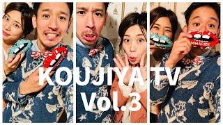 【KOUJIYA TV】 第3回!!~IGTVより~ インスタキャンペーンありがとうございました!&初の商品紹介!!