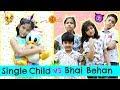 Single Child vs Bhai Behan | #Rakhi #Roleplay #Sketch #Fun #MyMissAnand