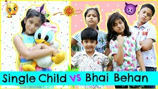 Single Child vs Bhai Behan | #Rakhi #Roleplay #Sketch #Fun #MyMissAnand