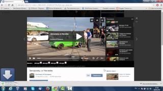 Как скачать видео и музыку с ВКонтакте в один клик(https://music-vk.com Вы решили скачать видео или музыку с социальной сети ВКонтакте на свой компьютер, но не знаете,..., 2015-06-28T14:53:54.000Z)