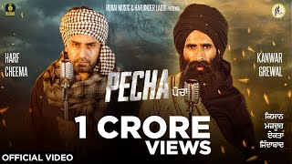 Pecha {Official Video} | Kanwar Grewal | Harf Cheema |Latest Punjabi Songs 2020 | Rubai Music |