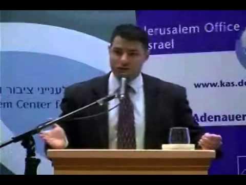 Panel 3: Bell: Israel - An