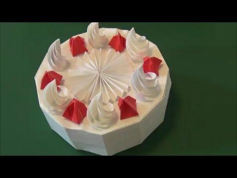 「ホールケーキ」折り紙 Quot Whole Cake Quot Origami Youtube