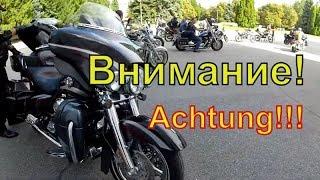 Мотоцикл это то что объединяет нас...