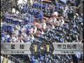 第83回全国高校サッカー選手権 準決勝 星稜vs市立船橋②