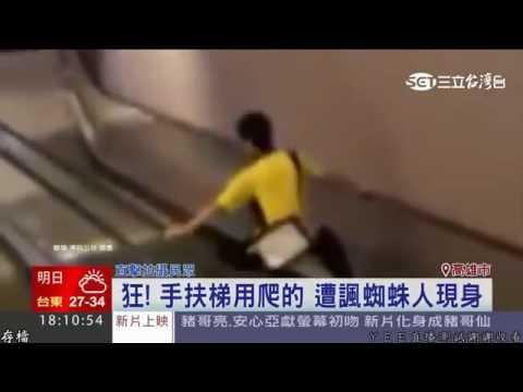 CTI中天新聞24小時HD新聞直播 CTITV Taiwan News HD Live|台湾のHDニュース放送| 대만 HD 뉴스 방송
