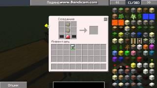 Как сделать нано саблю с модом IndustrialCraft 2