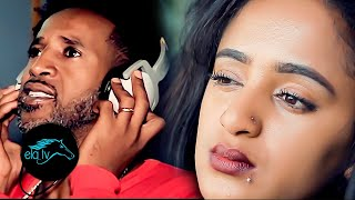 ela tv - Aram Fshation - Tegagiki - New Eritrean Music 2020 - (Official Music Video)