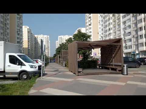 Москва 690 улица Кашёнкин луг осень день