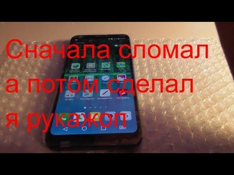 Поменял дисплей на телефоне/LG Q6