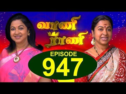 Vaani Rani - Episode 947 10/05/2016