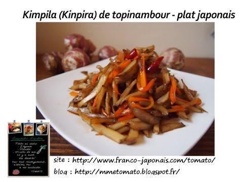 Kimpila kinpira au topinambour une recette de la cuisine familiale japonaise youtube - Recette de cuisine familiale ...