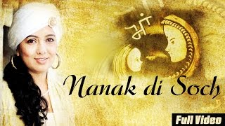 New Punjabi Songs 2015 | Nanak Di Soch  [Hd] | Harshdeep Kaur | Latest Punjabi Song 2015