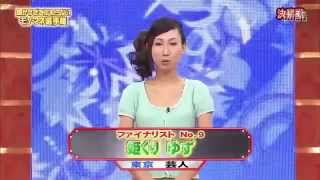 浅田舞ものまね芸人ゆず姉(当時は姫くりゆず)のとんねるずのみなさん...